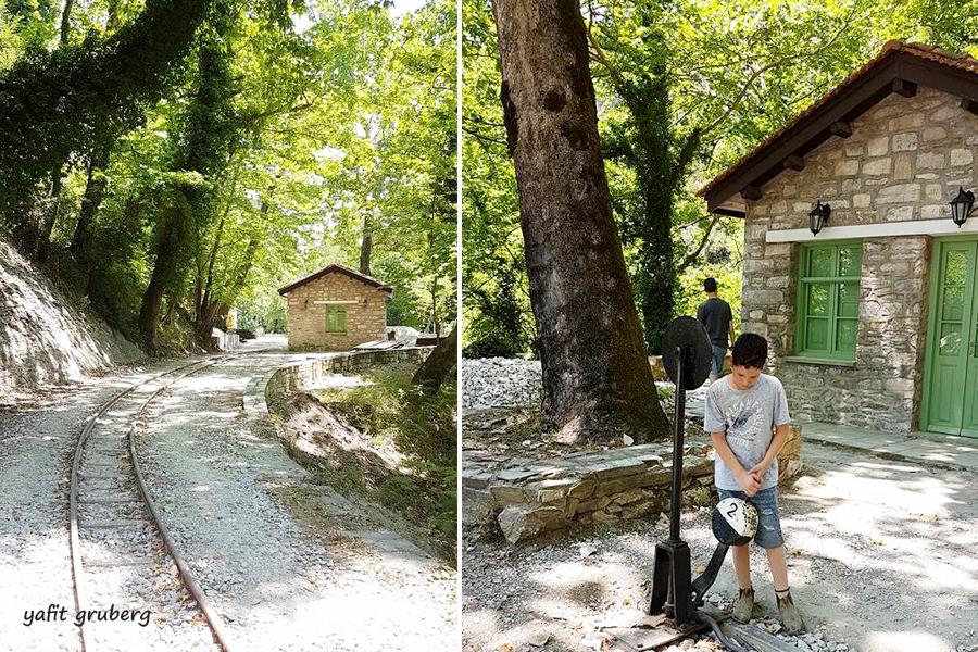 תחנת הרכבת בכפר מילייס Milies בפיליון, יוון